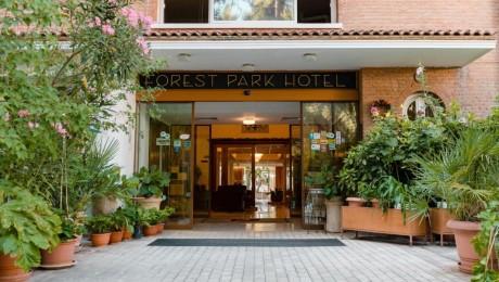 Φθινόπωρο 2021: Forest Park Hotel (για 2 βράδια και άνω)